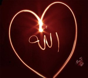 allah-in-my-heart